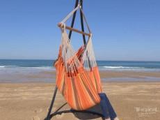 Chaise hamac  Arawake